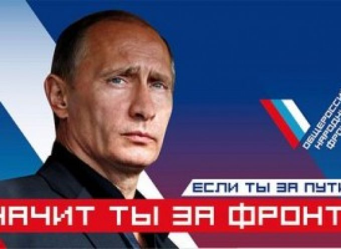 Putin sta preparando una purga di governo?