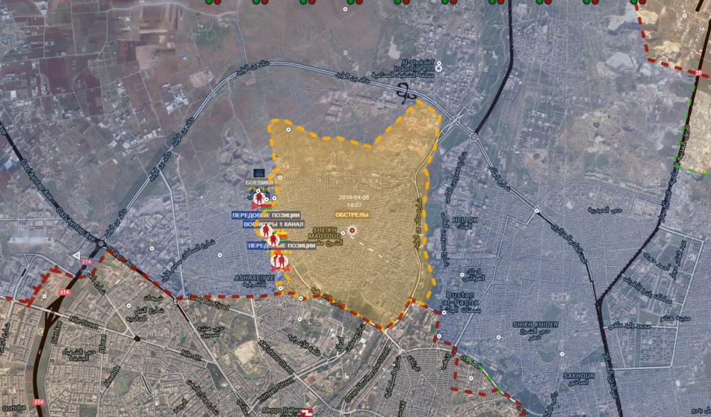 Aleppo nord Al-Sheik Maksud 12-4-2016