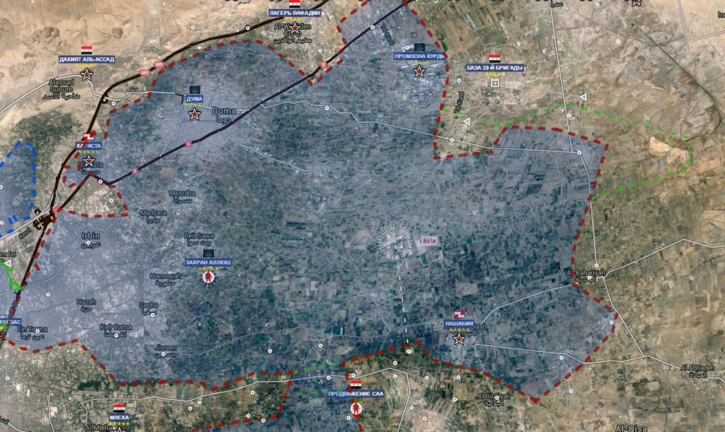 Damasco, il Goutha est 12-4-2016