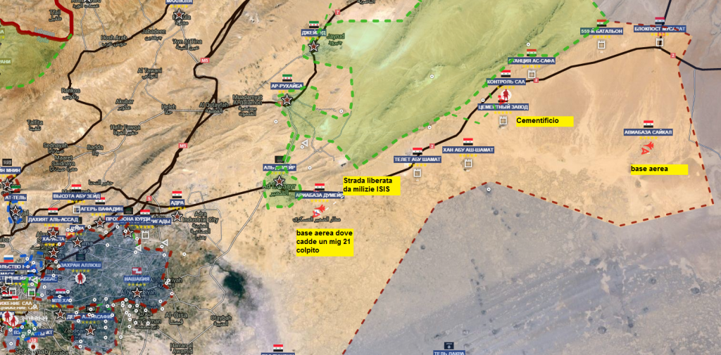 Damasco, i territori a nord est 21-4-2016