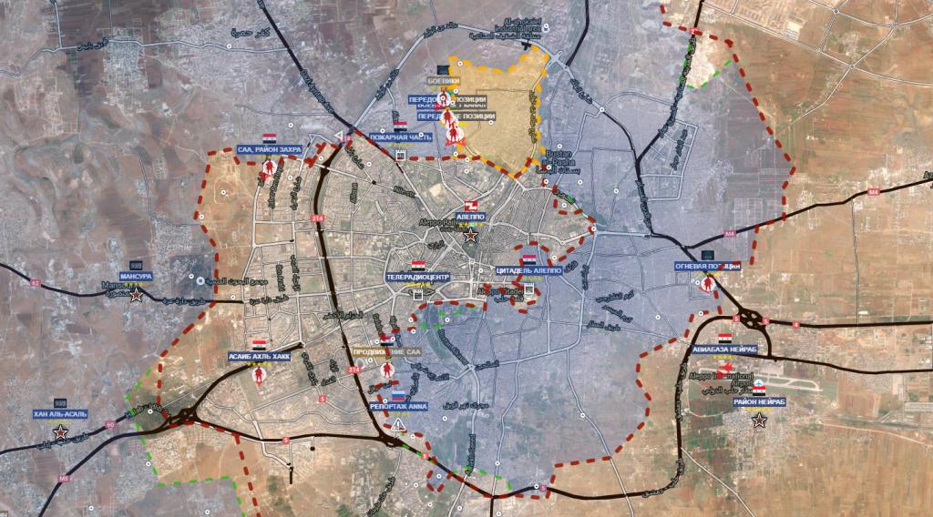 Aleppo città 21-4-2016