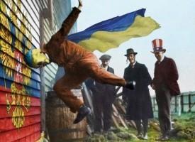 L'Ucraina fra fascismo, oclocrazia e disgregazione