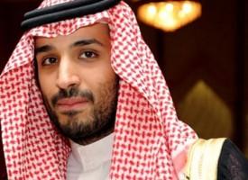 """Mohamed Bin Salman: """"Il Re per sbaglio"""""""