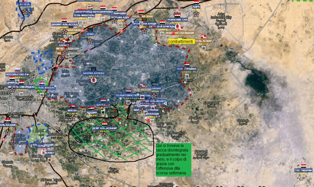 Damasco Goutha est 25-5-2016