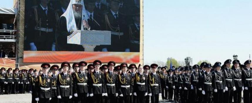 Il saluto del Patriarca Kirill alla Parata del Giorno della Vittoria