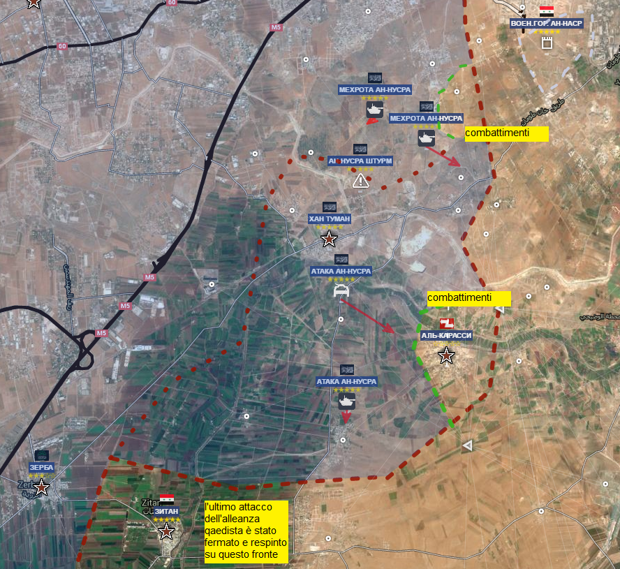 Aleppo sud 16-6-2016