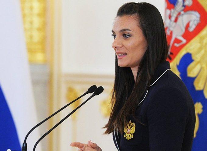 Il discorso al Cremlino di Yelena Isinbayeva