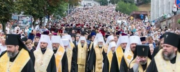 Processione della chiesa ortodossa in Ucraina: cosa teme Kiev?