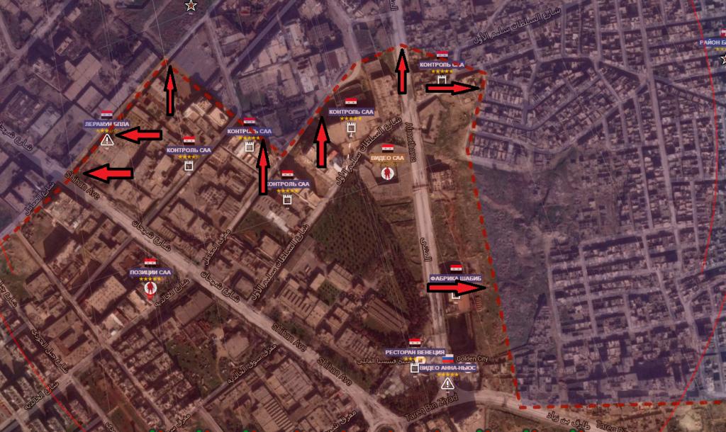 Aleppo città, avanzata 4° divisione 11-7-2016