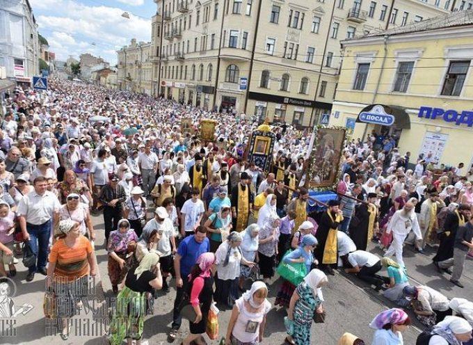 La processione della croce per tutta l'Ucraina: lo stadio finale