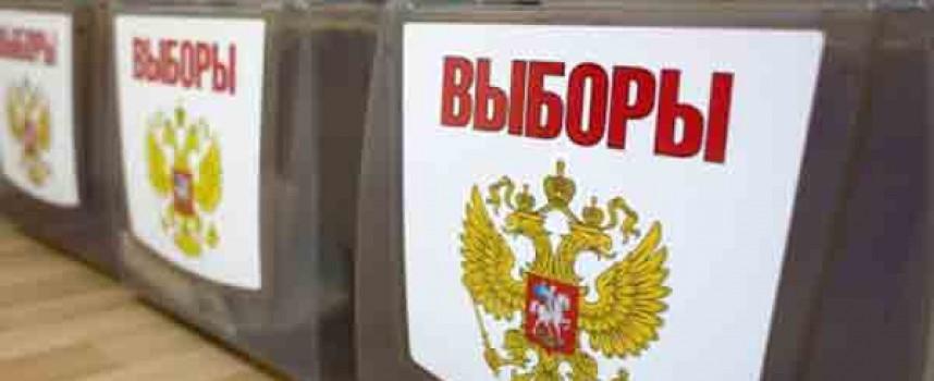 Elezioni Russe: come funzionano e chi vincerà