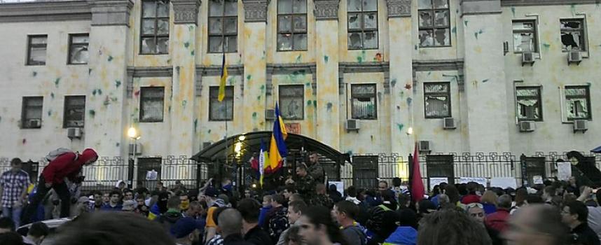 Fra Russia ed Ucraina Rottura di fatto delle Relazioni diplomatiche