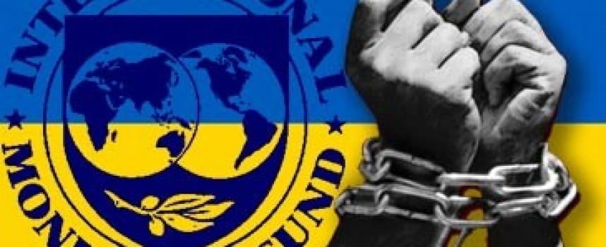 Ucraina ed FMI: la Leggenda della Terza Tranche