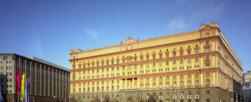 Russia: verso un Servizio di Sicurezza unificato?
