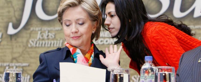 Hillary Clinton e i Fratelli Musulmani