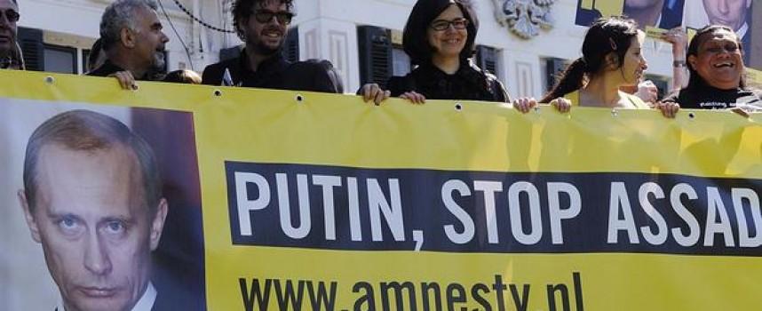 Dopo il fiasco della bufala delle Foto Caesar, Amnesty ci prova di nuovo