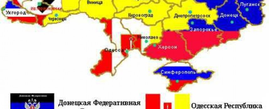 Le motivazioni per uno smembramento dell'Ucraina