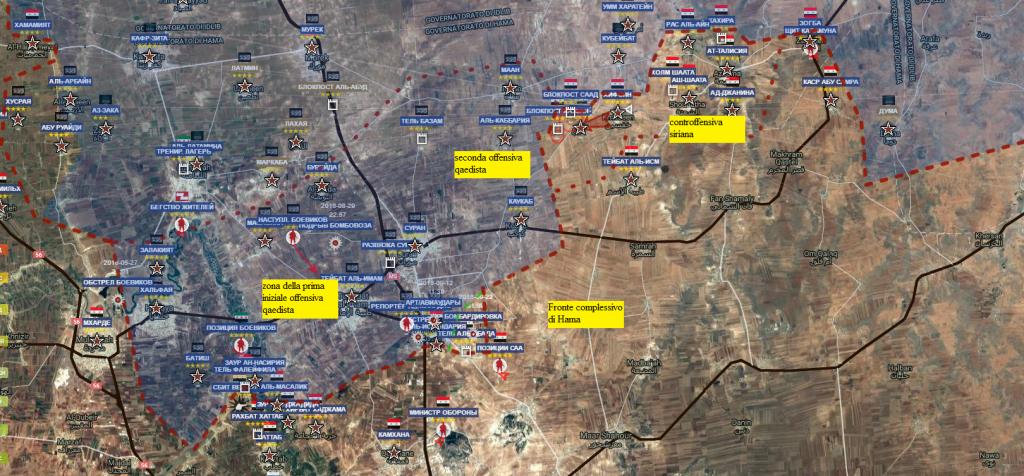 Hama il fronte dei combattimenti 8 ottobre 2016