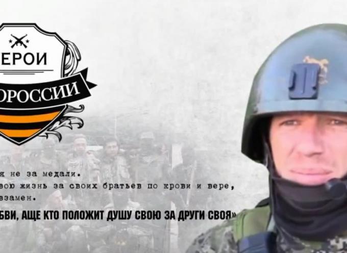 La storia di Motorola, eroe della Novorussia