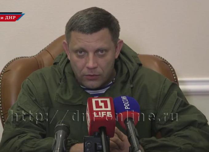Dichiarazione di Zakharchenko sull'attentato a Motorola