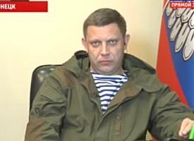 Il rischio di un'operazione false-flag a Kiev è altissimo!