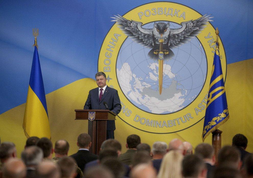 Ukie-Military-Intelligence-Service-symbol-and-Poro
