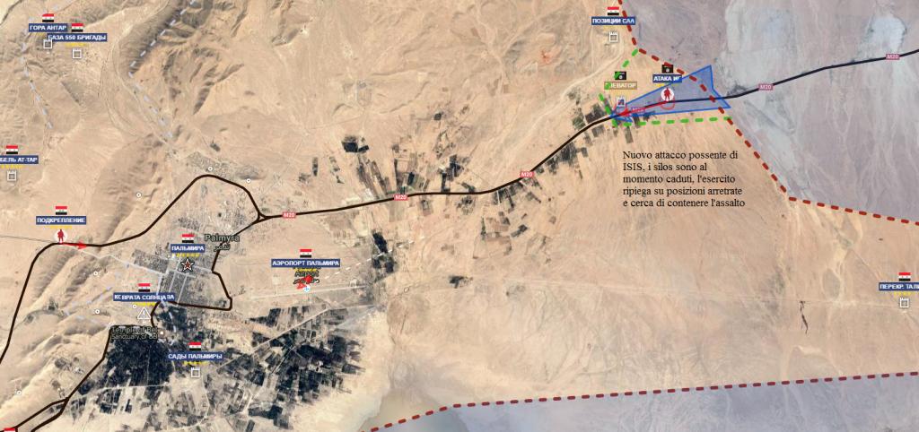 Palmira, nuovo attacco del pomeriggio sui SILOS 10-12-2016