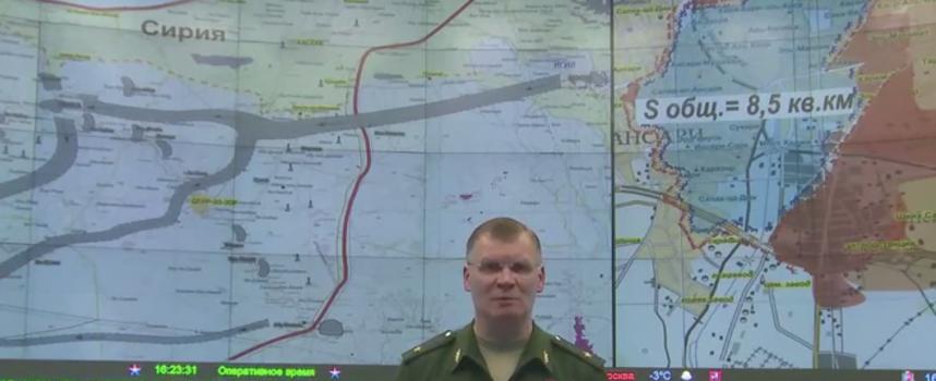 Ministero della Difesa Russo: media briefing del 12 dicembre 2016