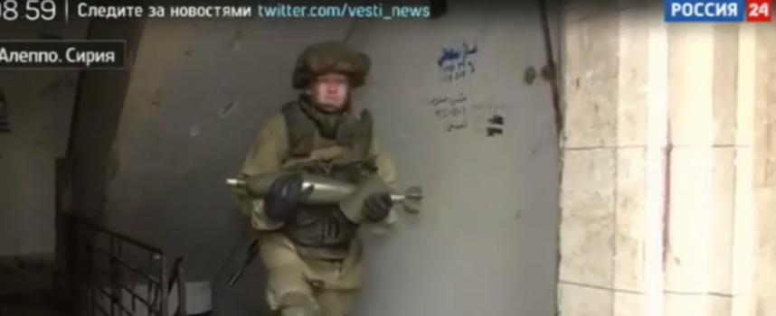 Aleppo Est: i genieri russi iniziano lo sminamento