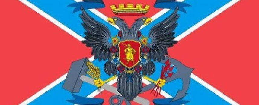Un possibile cambiamento nella posizione russa sulla Novorussia