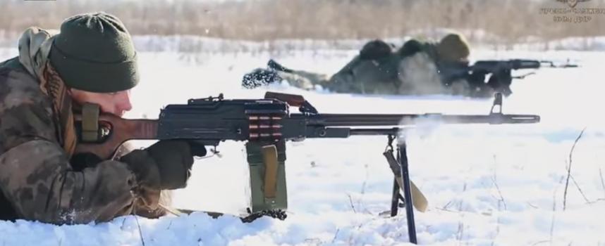Forze Armate della DPR – Video promozionale