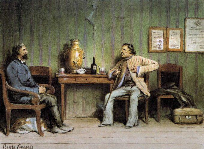 Samovar – Seconda Puntata – le conversazioni di SakerItalia