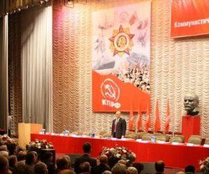 La natura del comunismo russo