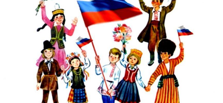 Favorire i Russi Slavi distruggendo la Cultura russa