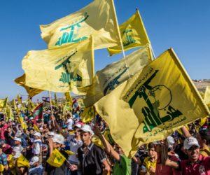 Hezbollah non è una minaccia per l'America