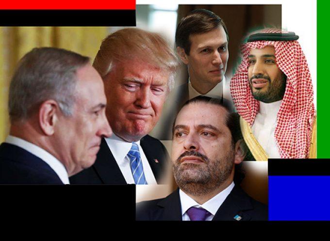 Rivelati i piani sauditi per rinunciare alla Palestina a favore della guerra all'Iran