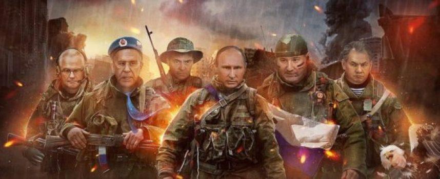 Rapporto sui progressi della guerra USA-Russia