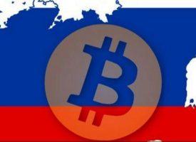 L'amore della Russia per le criptovalute confonde molti