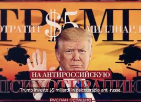 Trump: $5 Miliardi in Psicoterapia Anti-Russa