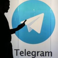 Seguirci su Facebook e Telegram: Come Fare