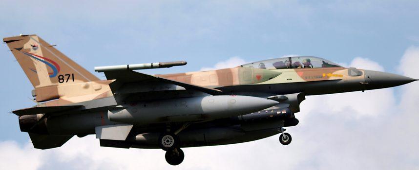 L'abbattimento del F-16 israeliano