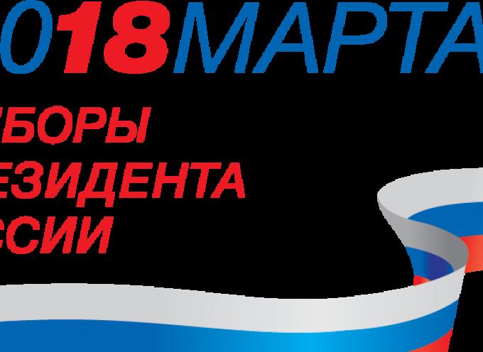 Elezioni presidenziali russe: noiose, inutili e necessarie?