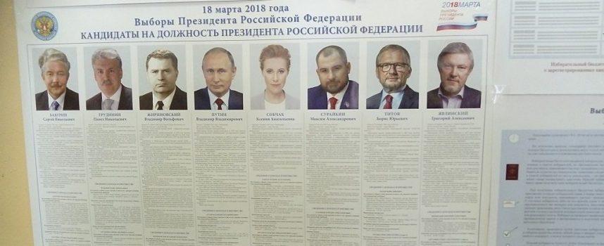 Una prova generale per la democrazia russa