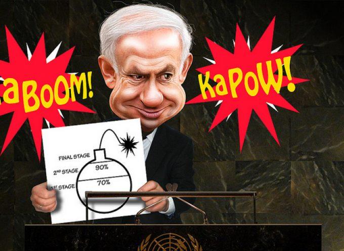 Israele è psicopatico?