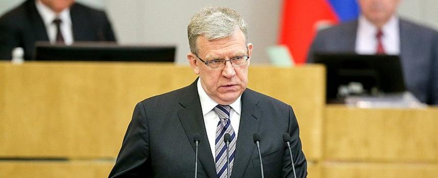 Aleksej Kudrin accetta incarico da subordinato alla Corte dei Conti – fermata la scalata al potere