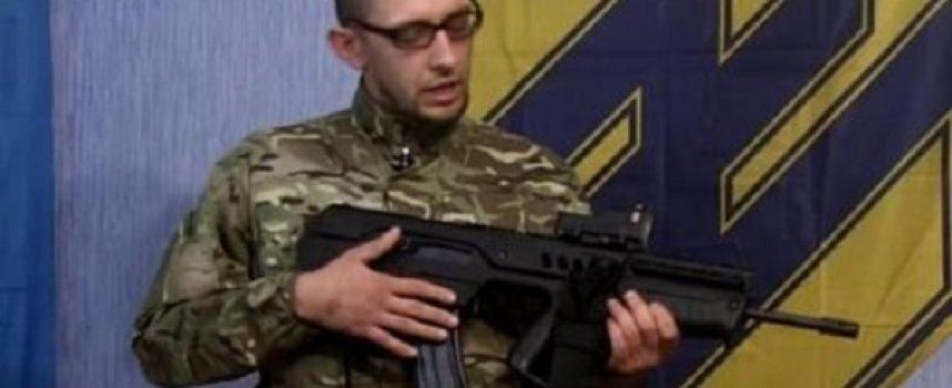"""Importante quotidiano israeliano: il nostro governo sta """"armando i neonazisti in Ucraina"""""""