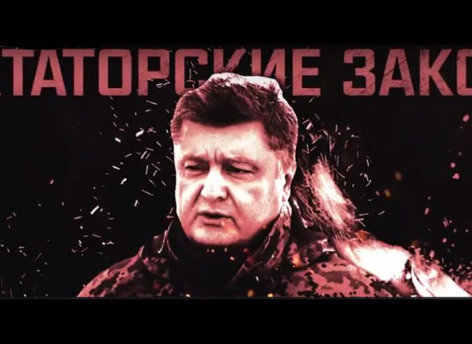 Le leggi dittatoriali di Poroshenko