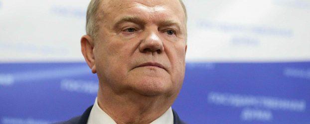 """""""Mosca dovrebbe accettare il Donbass"""", dice il Partito Comunista russo"""