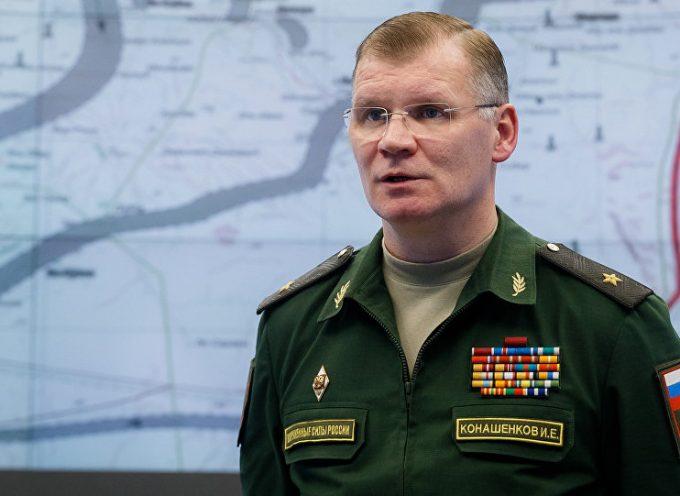 Il Ministero della Difesa russo risponde a Israele