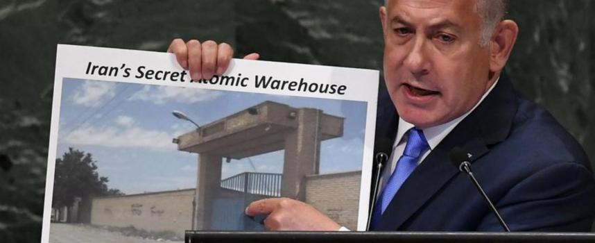 Il Congresso USA nelle mani d'Israele